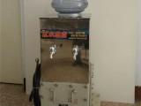 礦用防爆飲水機YBHZD5-1.5/127兼本安型飲水機