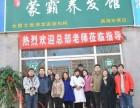 忻州市蒙霸养发馆代理加盟