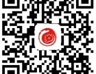 临猗涑水河生态湿地治理工程(送红包666元)