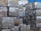 绍兴不锈钢回收不锈钢回收价格