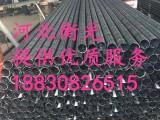 预应力混凝土金属波纹管河北厂家出厂价 50-120mm规格全