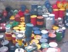 高价回收各种染料油漆