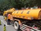 南京专业各种疏通疑难污水管道,一个电话为您上门