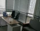 谢家湾2号线华润大厦181精装带办公家具