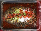 美味烤鱼哪里找?杭州卢金文烤鱼味道好口碑佳
