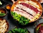 黄牛肉火锅加盟店,有创意的连锁,全国可开店,万元轻松开店