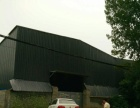 长安斗门义井村2000平方钢构厂房出租(红铺网