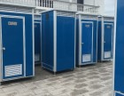 灌南移动厕所出租电话马拉松临时厕所租赁