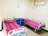 大渡口康护养老院 正博专收偏瘫不自理老人 康复养老