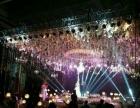 庆典策划、舞台搭建、灯光音响、游戏设备、礼仪模特、演出团