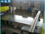 专业销售 HYXBJX008钣金设备生产线 钣金件涂装线设备生产
