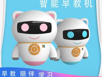 深圳正规的机器人实验室哪家比较好
