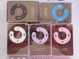 MP3 厂家大量现货 播放器MP3迷你无屏夹子MP3 插卡无内存
