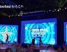年会活动主持人,创新节目激光鼓LED鼓荧光水鼓等