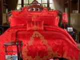 纯棉贡缎提花套件 婚庆多件套件 床上用品特价批发 厂家直销