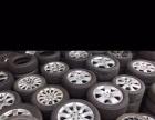 拆车厂出售正品二手原装轮胎