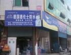 本店开了3年,主要卖腻子粉,涂料,防水材料