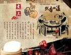 小燕子餐饮各种特色小吃加盟 适合中小投资者创业