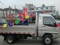 17年唐骏,后双轮小货车,搬家,拉货。。