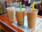 资阳奶茶加盟做什么 大卡司台式奶茶怎么样