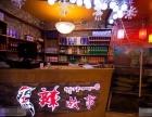 长春辣故事烤鱼加盟 特色烤鱼加盟店榜