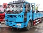 广州市从化区良口镇物流 专线直达全国各地