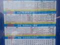 龙华汽车站15元日租房300月