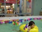 亲亲天使婴幼儿游泳馆(烈士墓店)