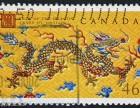 重庆市南岸哪里可以邮票免费鉴定交易?