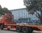 25吨东风后八轮平板车优惠价出售