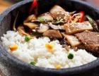 加盟石鍋拌飯多少錢-人人相傳的美食