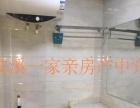 安溪宝龙城市广场 1室0厅45平米 中等装修 押一付三