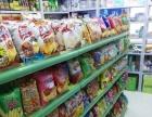 (个人)皇姑岐山路怒江街路口临街把小区超市出兑转让