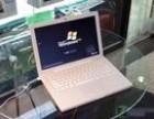 南山苹果电脑换屏幕多少钱 不充电维修电池