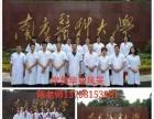 中医针灸康复理疗全能培训(从事中医养生必报读专业)