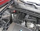宝马 3系 2009款 320i 豪华型哈市牌照个人车
