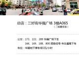 朝阳Lenovo手机维修点地址