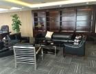 成都雙海川辦公沙發辦公家具一站式供應