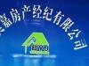 秦皇岛-万树香堤3室2厅-500元