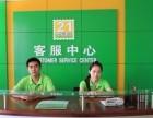 欢迎进入~郑州新飞热水器(各中心)售后服务维修 网站电话