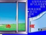 低价特制玻璃隔音窗高性价比高的隔音门窗