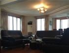 康平中心怡园 精装三室 中间楼层 家电齐全 生活便利