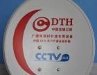 专业安装维修正版三代户户通 网络机顶盒 免费看电视