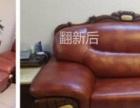 南宁布艺沙发换布|布套定做海绵坐垫|沙发翻新怎么算