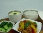 快餐店加【西式快餐加盟】 时尚西式快餐做法培训