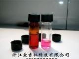 色谱分析瓶 4ml样品瓶 特富龙垫片 硅