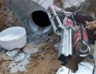郑州专业水钻开孔打洞