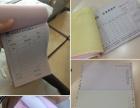印刷单张、画册、联单、不干胶、礼品盒礼品袋