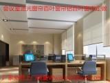 窗帘防嗮怎么样北京防嗮窗帘办公室防嗮窗帘定做沙发套办公室遮光