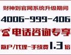 南京瀚博扬国内商品期货手续费大降价-苹果单边仅需6.024元